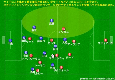 japan_nz23