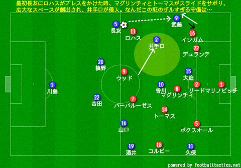 japan_nz3