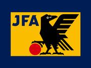 JFA田島会長「韓国が日本とW杯を共催?聞いてないよ、ビックリだわ」