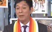 【朗報】明石家さんま、サッカーファンから許された模様