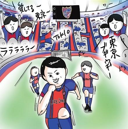東京の人って何でFC東京を応援しないの?地元愛とかねぇのかよ
