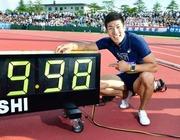 【快挙】桐生祥秀、遂に日本人初の9秒台を記録!追い風1.8mで公認