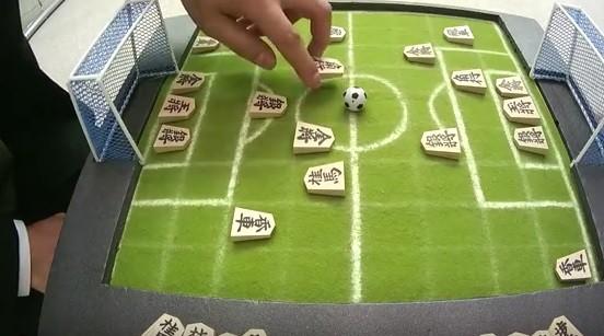 サッカーと将棋って似てるよな