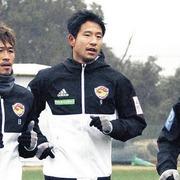 平山相太「サッカーの神様に移籍しろと言われた」→芸スポ民失笑