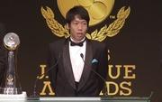 川崎MF中村憲剛が年間MVP獲得!クラブ史上初&最年長記録を更新