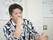 堀江貴文「楽天はスジが悪い、バルサよりも神戸を強化しろよ、Jで優勝出来るわ」