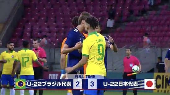ブラジルに勝利