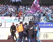 【朗報】鳥栖が遂に今季初勝利きたあああ!!新加入クエンカが劇的決勝弾!!