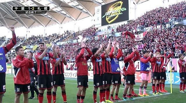 今日の札幌の無気力試合を観た新規の客は、Jに変なイメージを持たないか心配だ