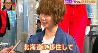 【悲報】稲本の妻、田中美保の激太りがヤバい・・・二重アゴがキョーレツ