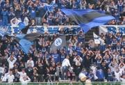 【悲報】ガンバサポ、ナチスの旗を掲げ応援→Jリーグ「特定して指導する」