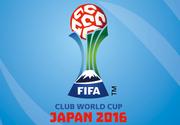 【悲報】クラブW杯の地上波放送、準決勝までなし!