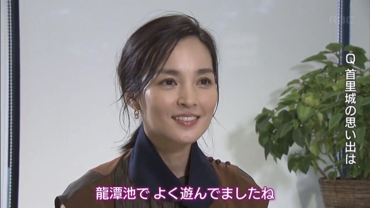【画像】国仲涼子(42)「こんなオバサンでいいの?」w