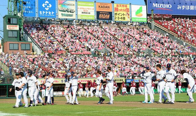 <村井宮城県知事>サッカー有観客批判に猛反論!「侍ジャパン強化試合は1万5000人、お酒飲める」
