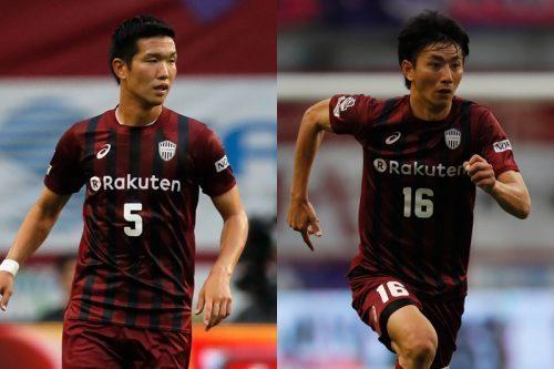 神戸、2日間で4選手の負傷発表…岩波と高橋秀人も離脱、全治6週間