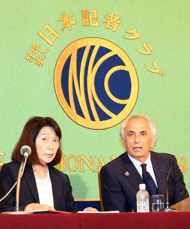 ハリル氏「田島会長に不満を言った代表選手は2人」 ★8