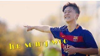 バルセロナ、「韓国のメッシ」イ・スンウにバルセロナBへの昇格不可を通知 退団か フベニールA15試合1ゴール★2