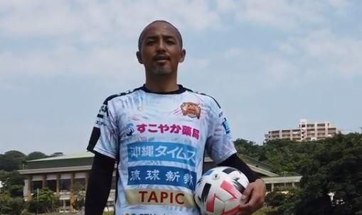 [FC琉球] 神業トラップで話題の小野伸二 自身のインスタにて初心者向けリフティングの始め方講座を投稿「未来のちびっ子達に夢を」