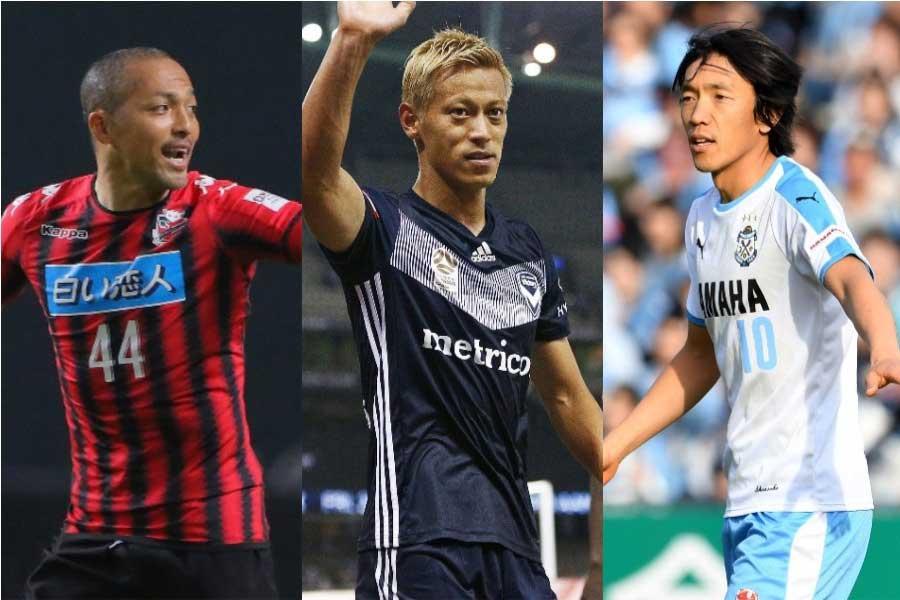 <GKカミンスキー>「シンジ・オノ、ケイスケ・ホンダ、シュンスケ・ナカムラはほとんどの日本人が知っている」