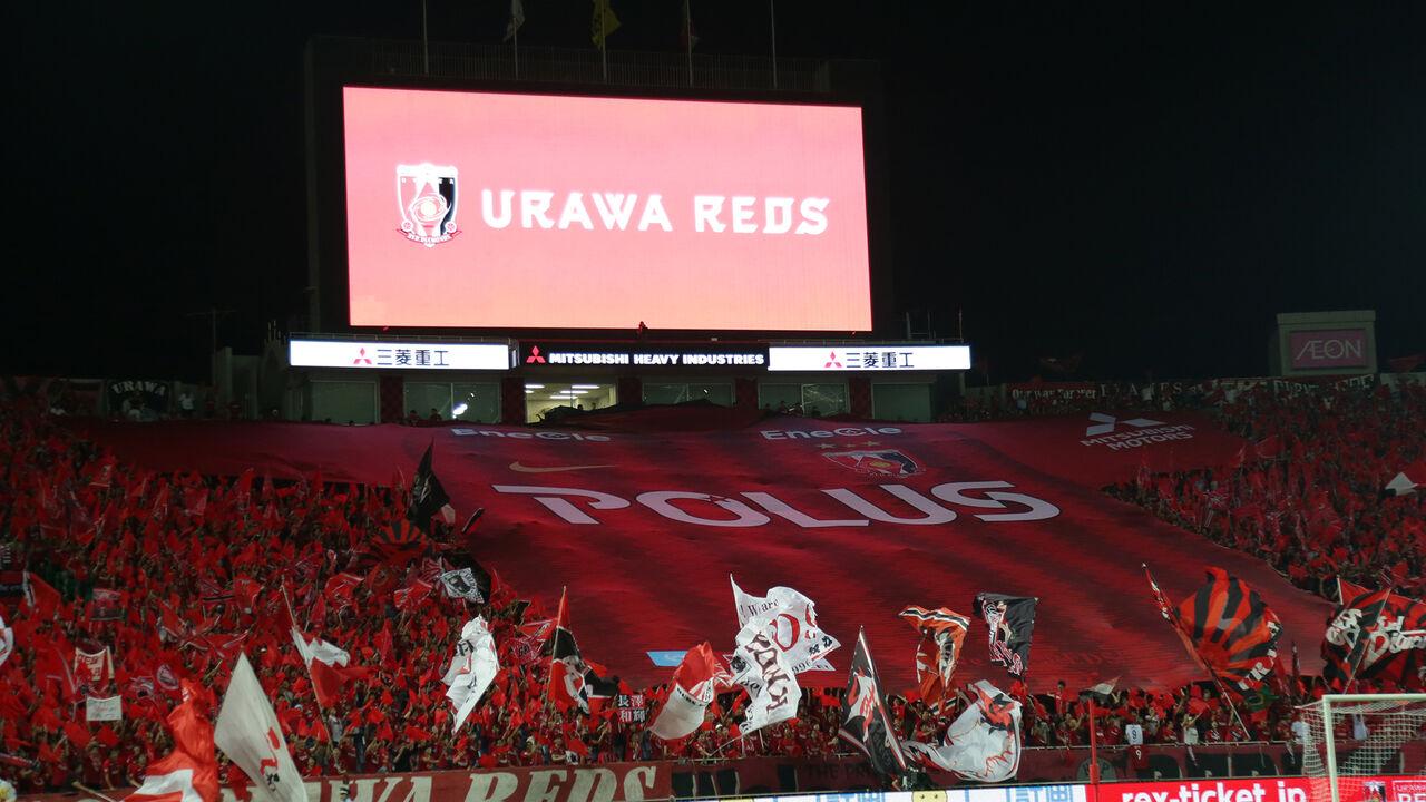 浦和レッズがシーズンチケットの払い戻しを検討 ... 感染拡大防止の観点から再開後の座席確保懸念