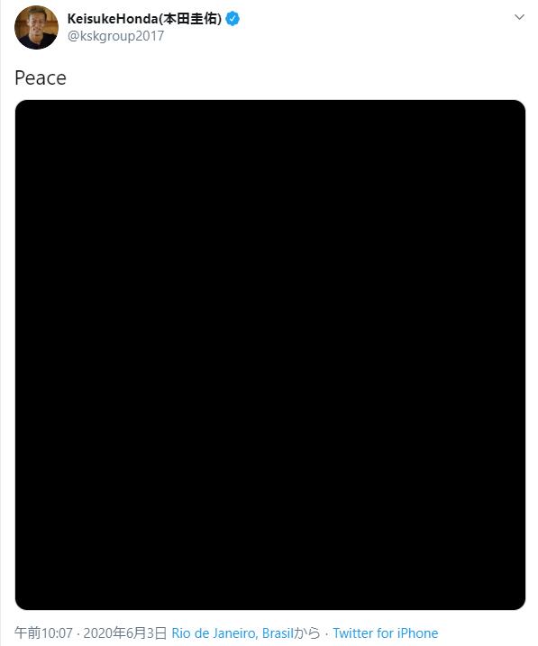 【朗報】ケイスケホンダ、黒人差別への反対を表明!!!!