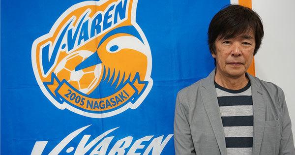 <ジャパネット創業者・高田明>Jリーグ経営で勝敗より大事にしていること「サッカーには夢がある」