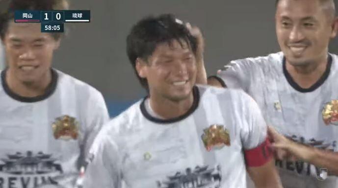 【FC琉球】9試合目にして待望の今季初白星!! 後半に2得点で岡山に逆転勝利!!