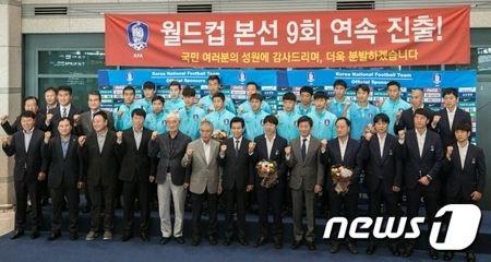 9大会連続でW杯出場を決めた韓国代表が帰国