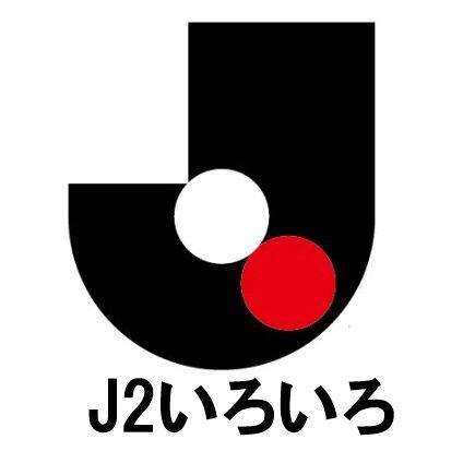 【悲報】バルセロナの二軍に日本人選手がいるのに話題にならないよなwwww