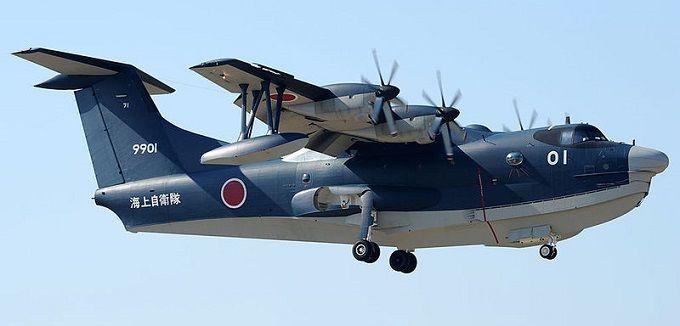 ShinMaywa_US-2_at_Atsugi