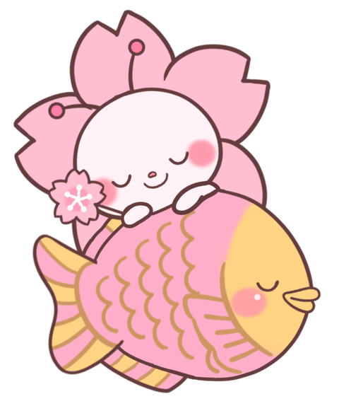 たいやき桜寝るはちまきなし