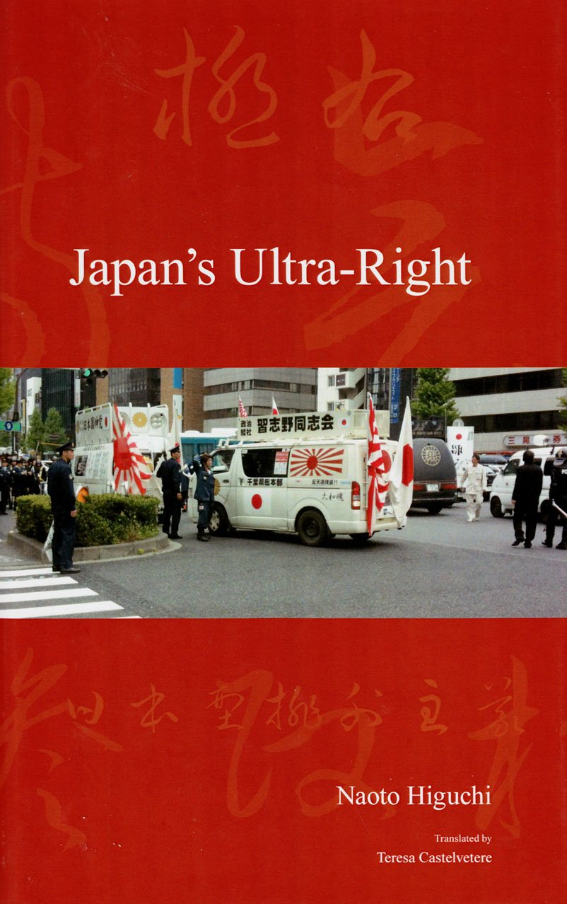 Japan's ultra-right