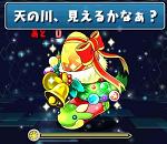 【パズドラ】七夕記念ノエルの判別方法