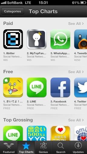 ラッパーのZEEBRAさんが、twitterの人気アプリを強烈にDISる