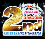 【パズドラ】2周年記念イベント(後半)の詳細公開!!黄金の番人や機械龍ラッシュなど