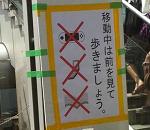 【C84】「徹夜組を一匹残らず駆逐してやる!!」 コミケスタッフの名言集2013夏