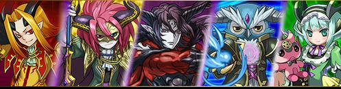 devil_list