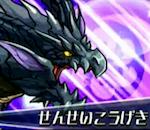 【ニコ生】パズドラZの「ゼウス降臨」をマックスむらいがプレイ!!