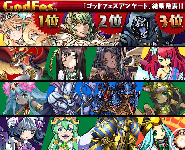 god1 (1)