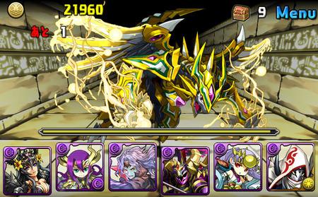 【パズドラ】「皇たる機械龍」が4月22日から再登場!!レグルスを手に入れよう