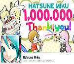 「いいね!」の数が100万を突破!!初音ミクさん公式Facebookページ