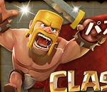 【パズドラ】「Clash of Clans」とのコラボが6月24日に始まるぞ!!
