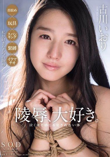 star_659_l