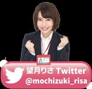 aapink-mochizuki-aTwitter-cc-ol