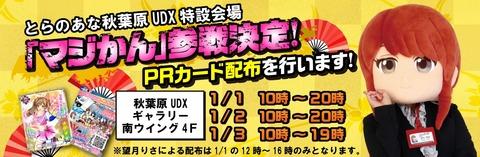 B_UDX_02