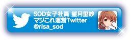 btn_twitter_jpeg
