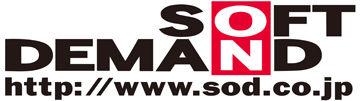 SODスタンダードロゴ+URL黒(大)