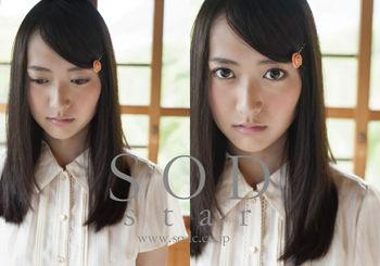 tachibana_heya01ol_10-11
