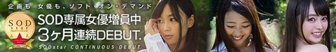 senzoku_all_640_100