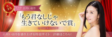 bn_kogawa_1144x380